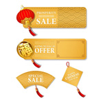 Link toNew year sale tags vector