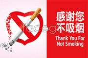 Link toNo smoking sign vector