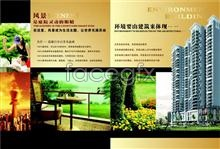Link toNoble real estate book 2 psd