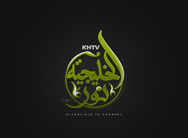 Link toNoor al khaleejeya tv 2