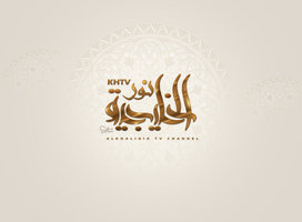Link toNoor al khaleejeya tv 3