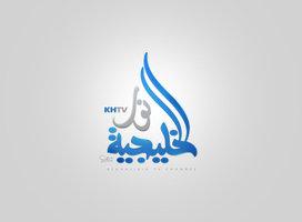 Link toNoor al khaleejeya tv