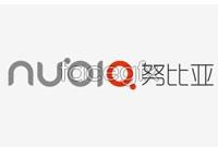 Link toNubian vector logo