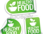 Link toNutritional food labels vector