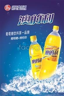 Link toO good drink glucose psd
