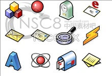 Link toObjects and bright stereoscopic system icons