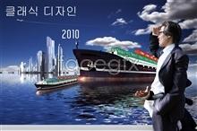 Link toOcean marine cargo poster psd