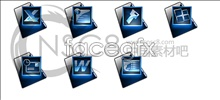 Office desktop icons