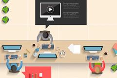 Link toOffice overlooking cartoon vector
