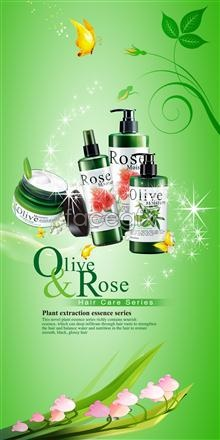 Link topsd poster cosmetics Olive