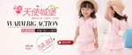 Link toOnline children's clothing ads