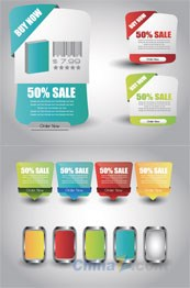 Link toOnline sale tag vector design