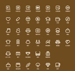 Link toOnline shopping icon vector