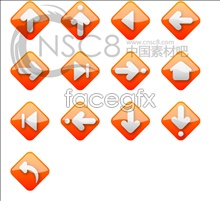 Link toOrange arrow desktop icon
