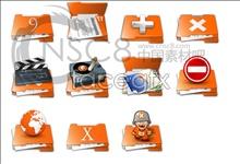 Link toOrange folder icons
