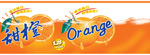 Link toOrange juice packaging psd