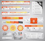 Link toOrange theme page vector