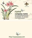 Link toOrchid business card template psd