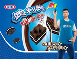 Link toOreo wafers advertising psd