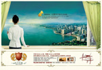 Link toOriental city real estate poster psd