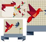 Link toOrigami birds pattern background vector