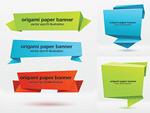 Link toOrigami effect banner