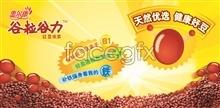 Link toOrmosia huierkanggu tablets of gu li psd