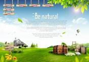 Link toOutdoor natural beauty source material