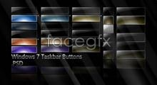 Link toPage sections bar psd