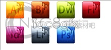 Paint software desktop icons
