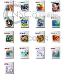Link toPaper cd case software icons 2
