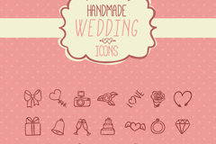 Paragraph 19 of childlike hand-painted wedding icon vector