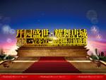 Link toPark cheng shiyao wu tangcheng psd