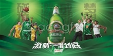 Link toPassion pouring tsingtao psd