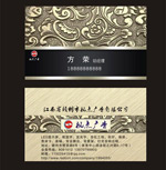 Link toPatterned embossed business cards vector