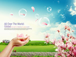 Link toPeach blossom in full bloom countryside scenery psd
