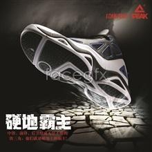 Link toPeak basketball shoes sport psd stuff