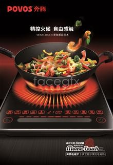Link toPentium cooker posters psd