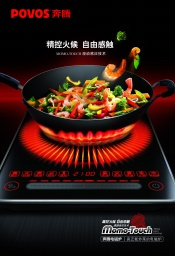 Link toPentium cooker psd poster design