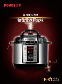 Link topsd cooker pressure electric Pentium