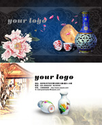 Link toPeony vase cards psd