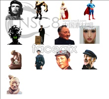 Link toPeople icons