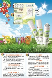 Link toPerfect air conditioning cleansing agent poster designing hierarchical psd