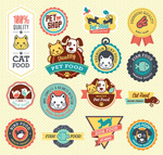 Link toPet food icons vector