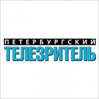 Link toPeterburgskiy telezritel logo