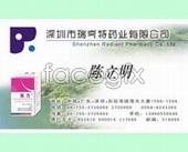Pharmaceutical company card leli psd