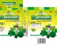 Link toPharmaceutical packaging for children pediatric pharmaceutical graphic vector