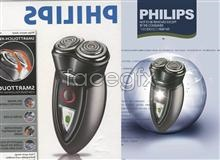 Link toPhilips shaver advertisement psd