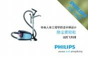 Link toPhilips vacuum cleaner advertising source files