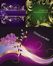 Link toPhnom penh, gorgeous pattern vector